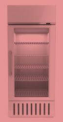 Refrigerador em Risco